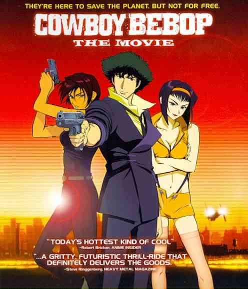 COWBOY BEBOP:MOVIE BY COWBOY BEBOP (Blu-Ray)